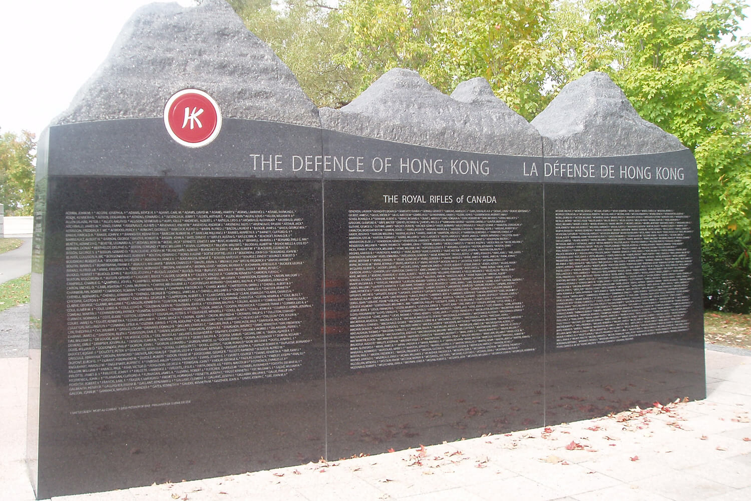 Hong Kong Memorial Wall