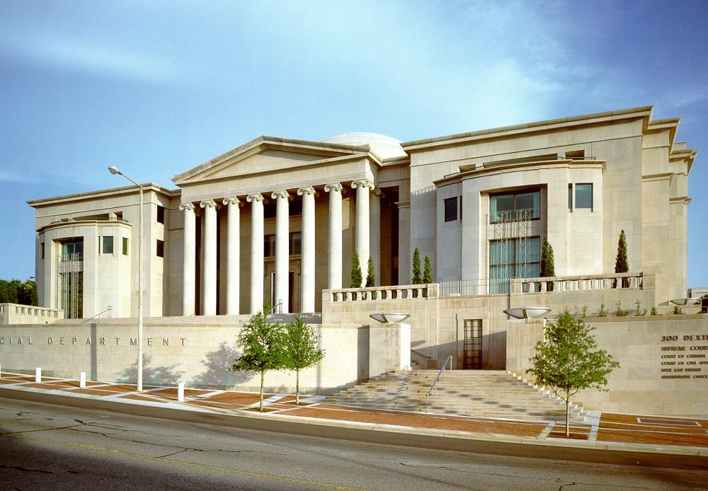 Bâtiment judiciaire d'Alabama